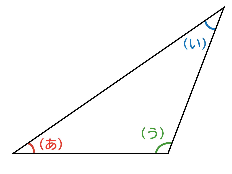 三角形の内角の和は180°の説明図2