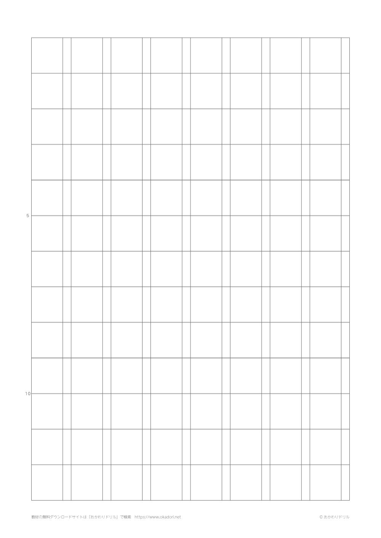 漢字104字ノート・B5サイズ