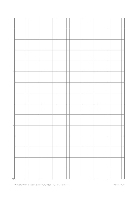 漢字120字ノート・B5サイズ