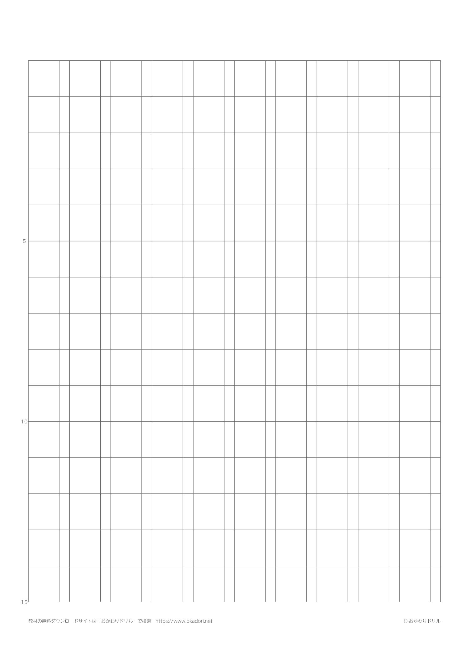 漢字150字ノート・B5サイズ