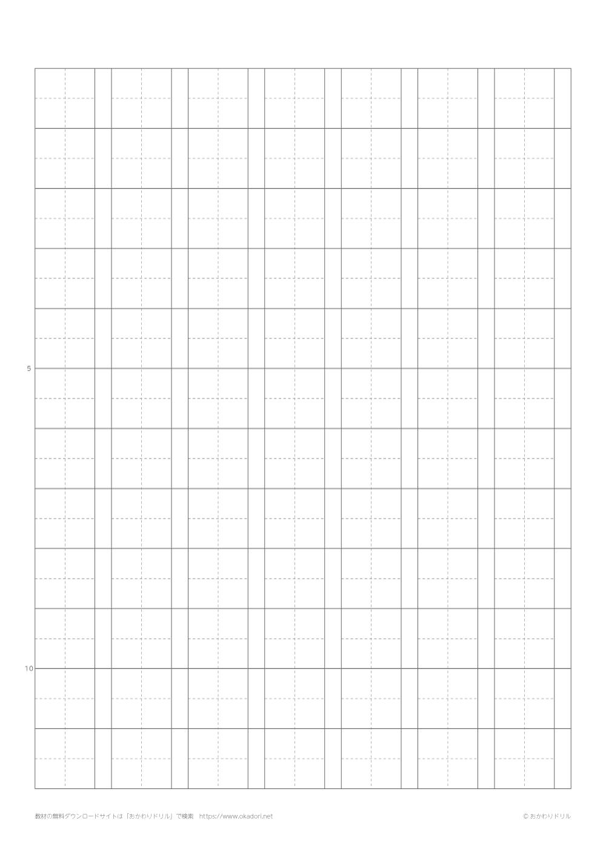 漢字84字ノート・B5サイズ